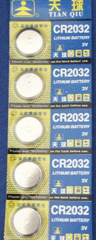 1pcs (5 pieces) CR2032 button cells, Grab quickly