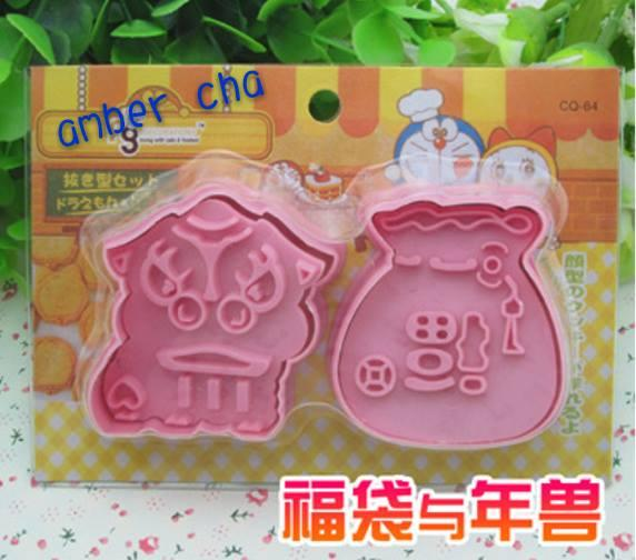 1Set Nian + Lucky Bag Cookie Cutter Cake Mould Mold - Pink