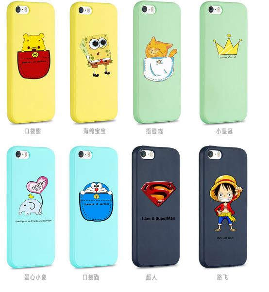 2 for 1 iFASHION iPhone 5 5s SE  iphoneSE Back Case Cover Casing