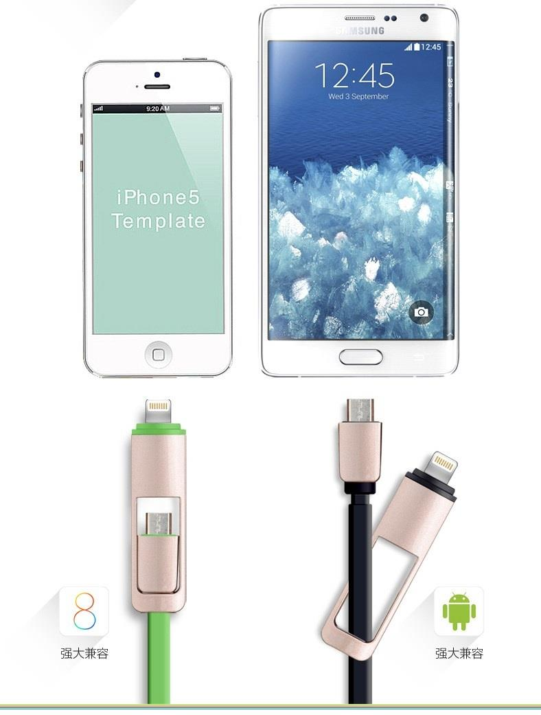 2 in 1 ios & android USB Charging Data Sync Cable For iphone & Android