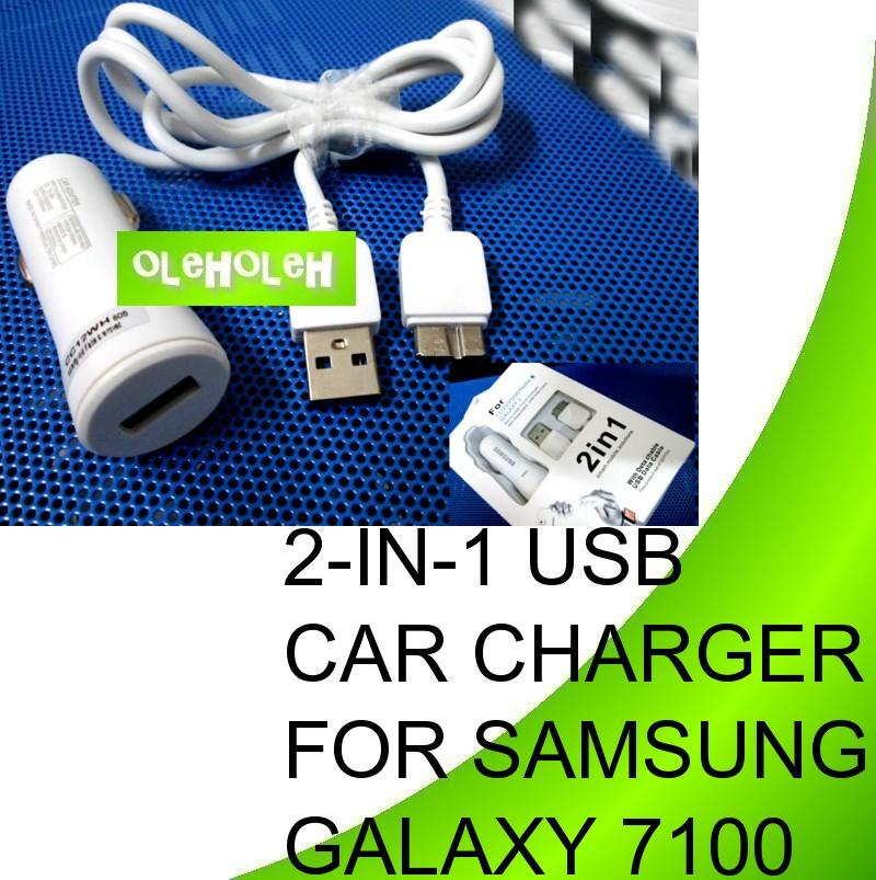 2 in 1 USB Car Charger for Samsung Galaxy 7100 9500 and Note 3