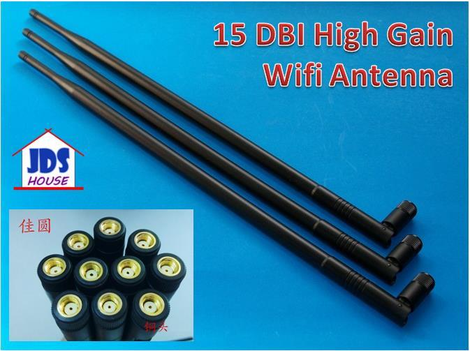 2.4G Wifi 15 dbi high gain antenna booster female SMA Connector
