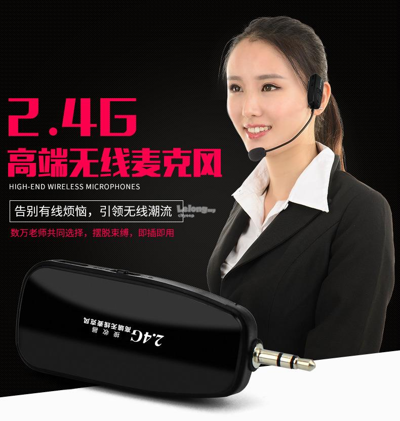 2.4G Wireless Microphone Amplifier (High Quality)