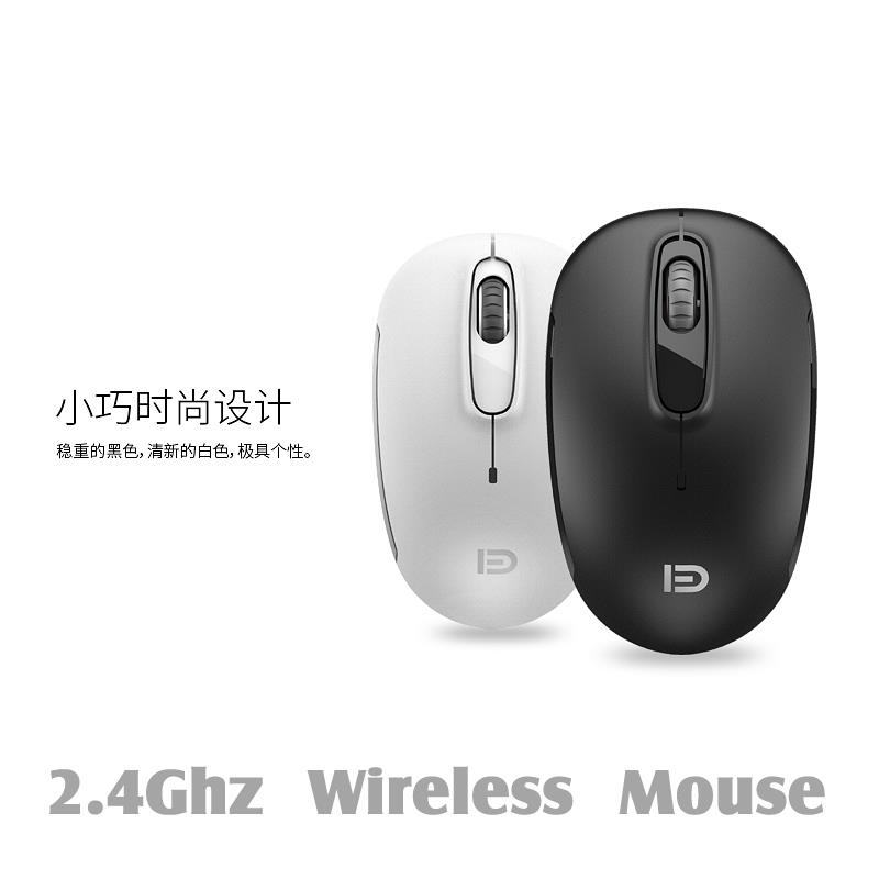 2.4Ghz Wireless Mouse Computer Laptop Wireless Optical USB Mouse