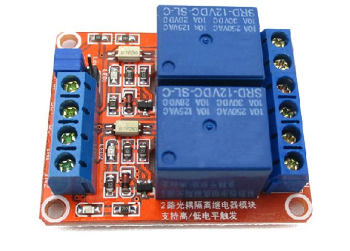 2 channel 12v relay module with optocoupler for arduino/stm/raspberry