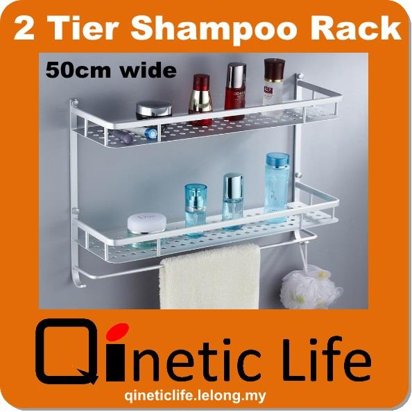 2 Tier Shampoo & Towel Rack 50cm Space Aluminium Bathroom Storag