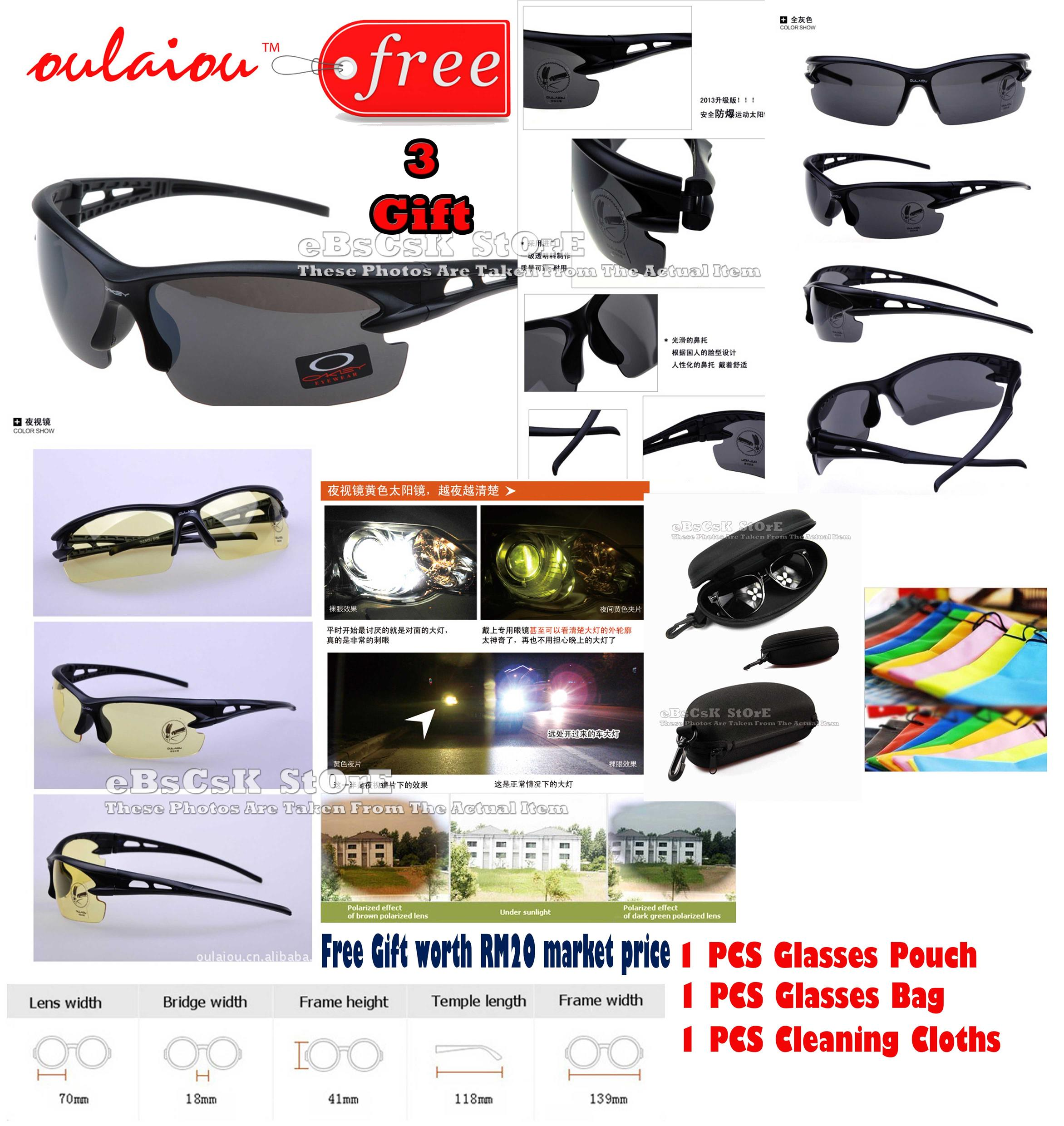 2 Unit HD Vision Day View + Night View Sports Sunglasses Glasses+3Gift