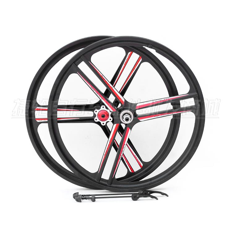 20' NAVIGATE MAGNESIUM ALLOY SPORT RIM BIKE BICYCLE
