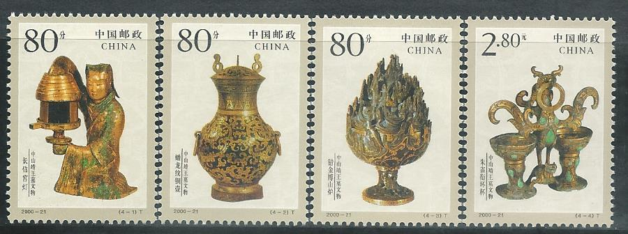 2000-21 CHINA 2000 CULTURAL RELICS FROM THE TOMBS 4V MINT