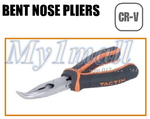 "200019 TACTIX PLIERS BENT NOSE 8""/200MM"