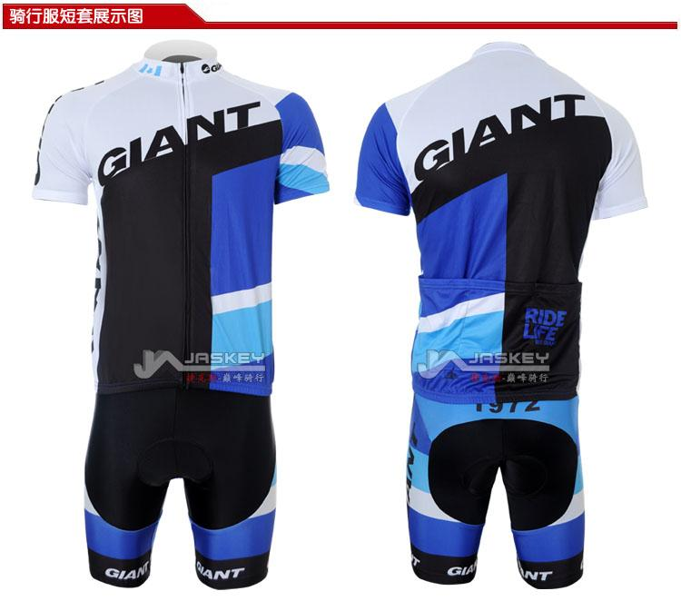 2011 GIANT Blue bicycle cycling jersey and short MTB Bike