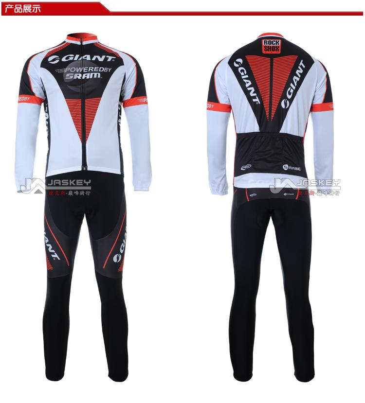 2011 GIANT White Long Sleeve Jersey + Pants MTB Cycling Bike Bicycle