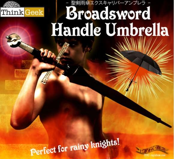 2012 New Style Broadsword Handle Umbrella Manga Anime Cosplay Limited