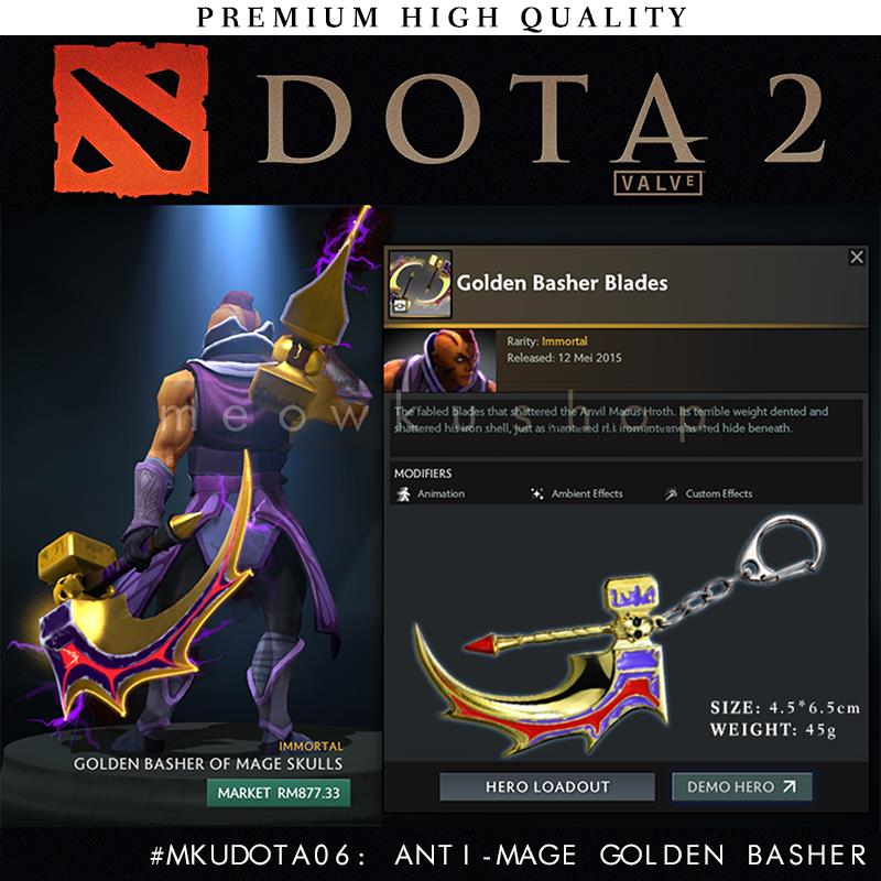 2016 New DOTA 2 Anti-Mage Immortal Golden Basher Blades 12cm Keychain