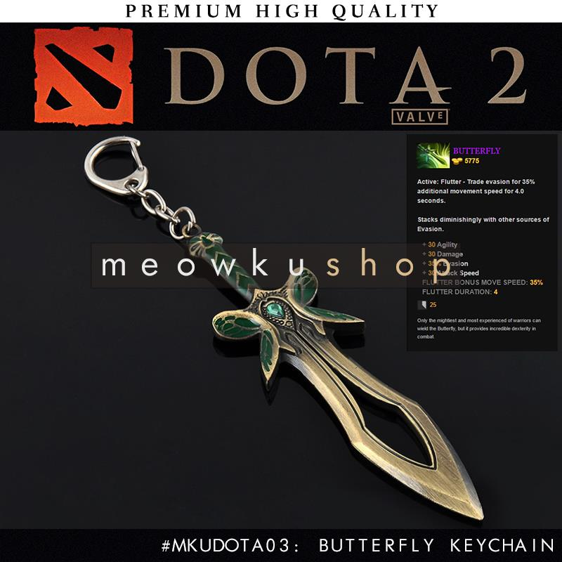 2016 New DOTA 2 In-Game Item Butterfly 16.5cm Keychain