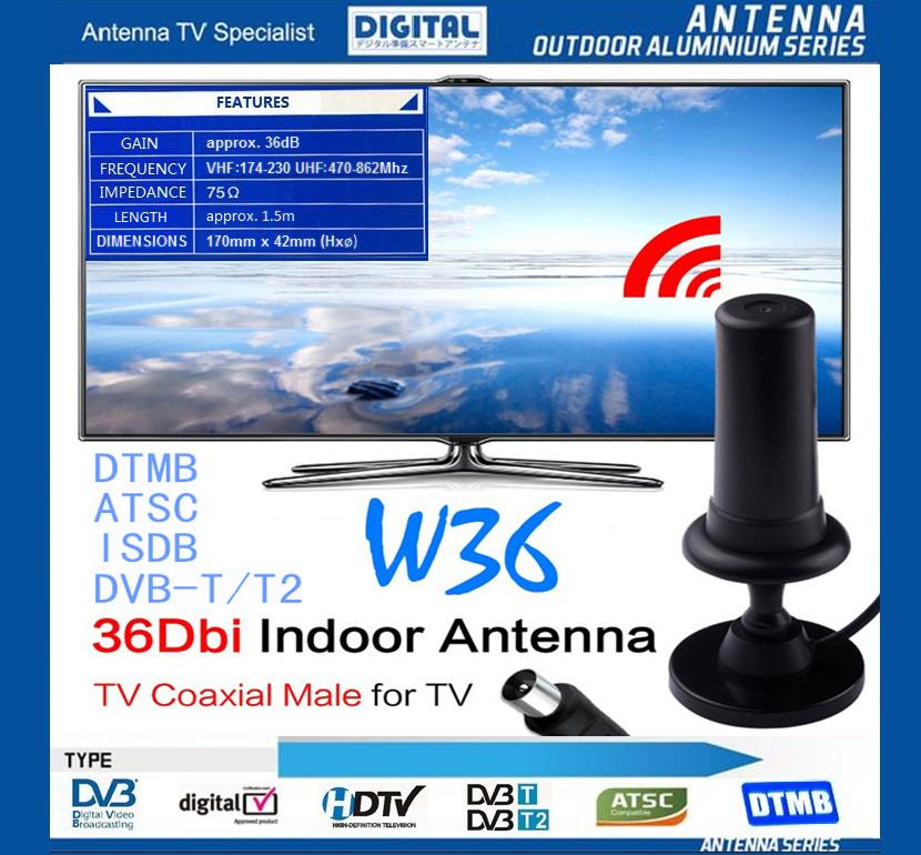 NEW 2016 HDTV DVB-T/T2 VHF UHF INDOOR DIGITAL TV ANTENNA 36dBi