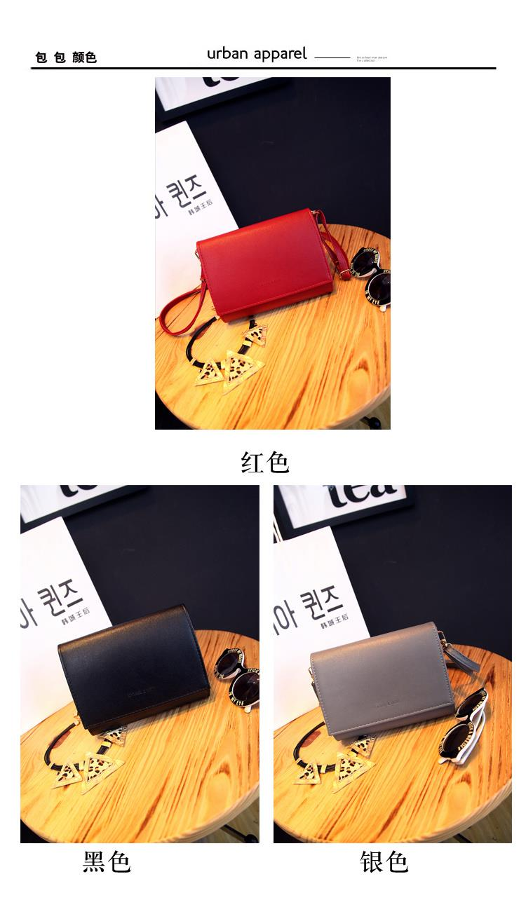 2016 high-end temperament minimalist style handbag / slingbag / should