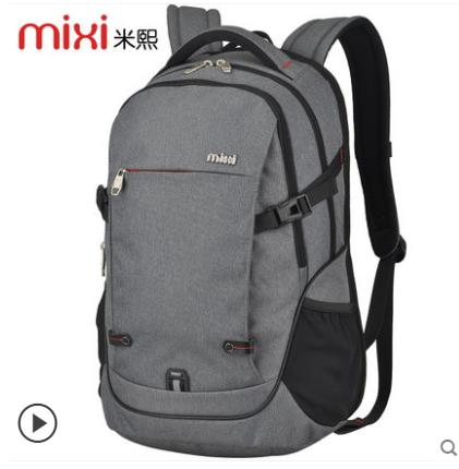 2016 Korean Style Backpack Business School Travel Computer Laptop bag