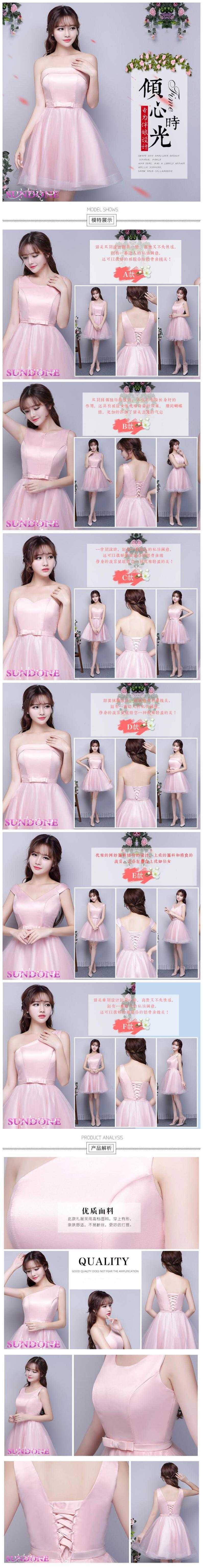 2016 New Sisters Bridesmaid dress wd1608