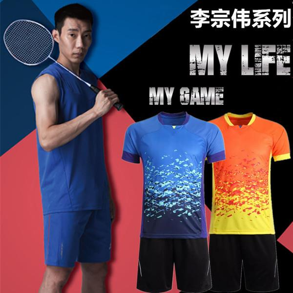 2016 World Championship badminton short sleeve clothing