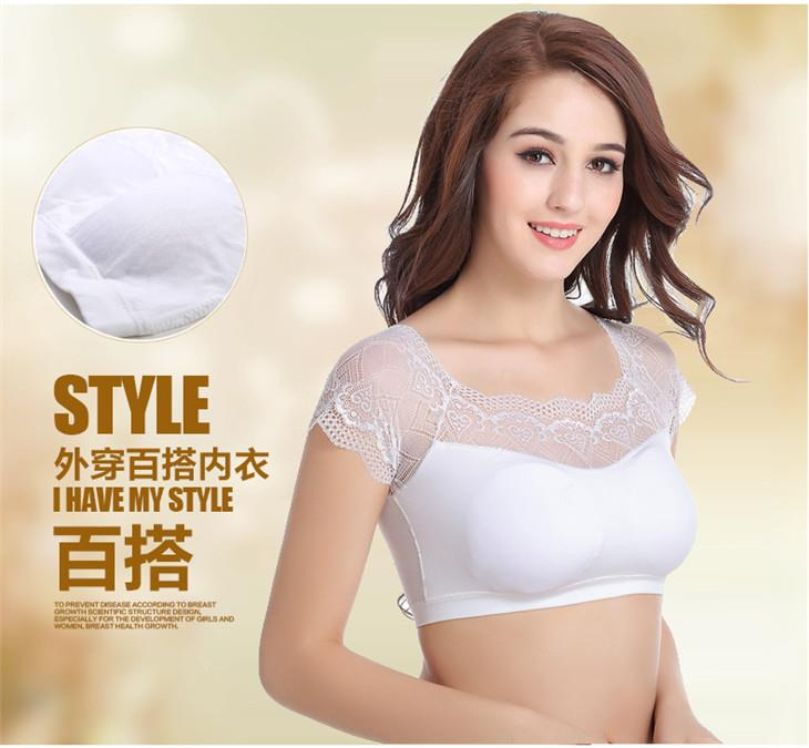 2016New~No Trace & Rims Lace Aloe Tube with Bra Pad (White)