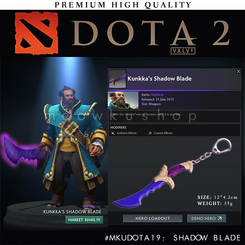 2017 New DOTA 2 Kunkka Immortal Shadow Blade 16.5cm Metal Keychain