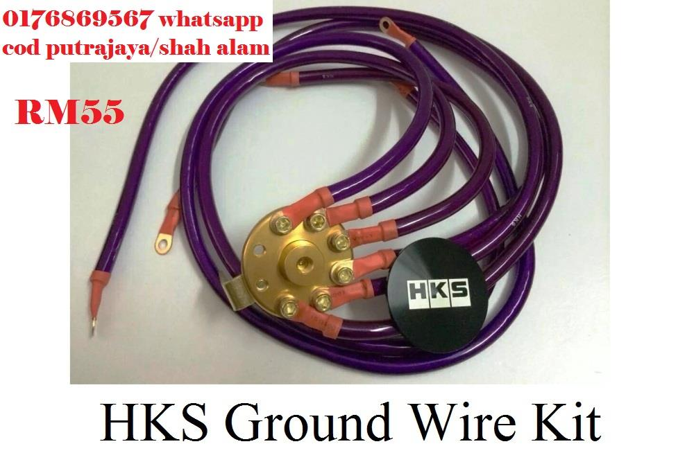 NEW    2017 HKS grounding cable wire 6p  end 3222018 6 15 PM