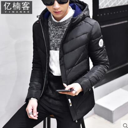2017 Korean Style Men Winter Jacket Coat