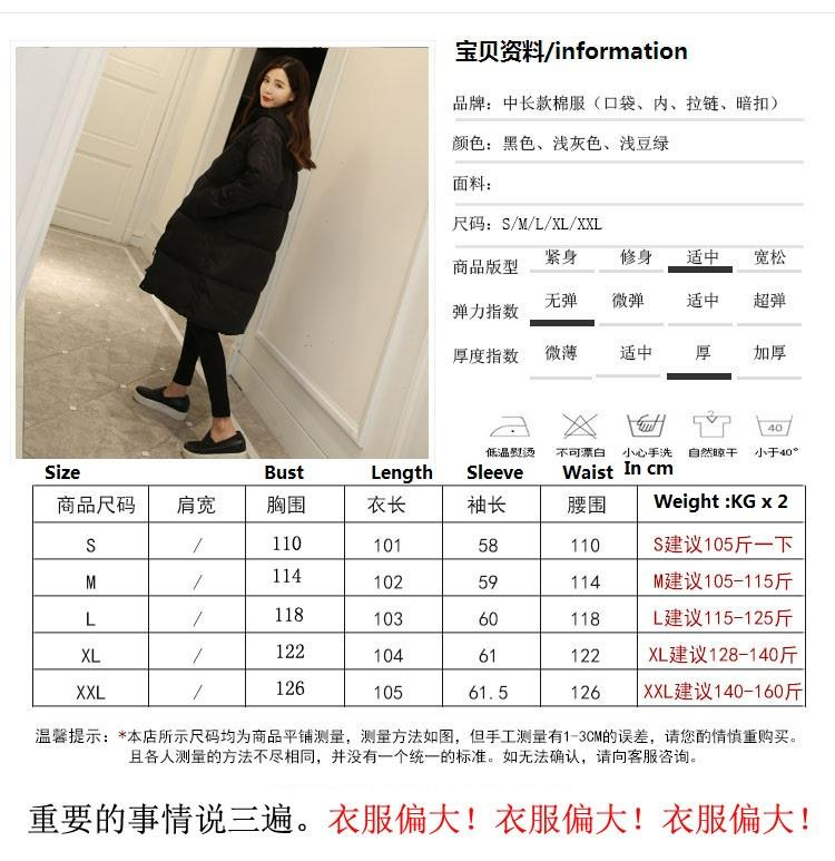 2017 Korean Style Woman Winter Jacket Coat Fashionable Stylish Lady