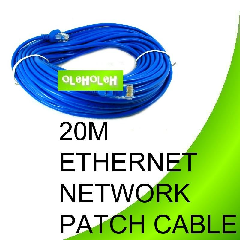 20m Ethernet Network Patch Cable CAT5E PC To Hub
