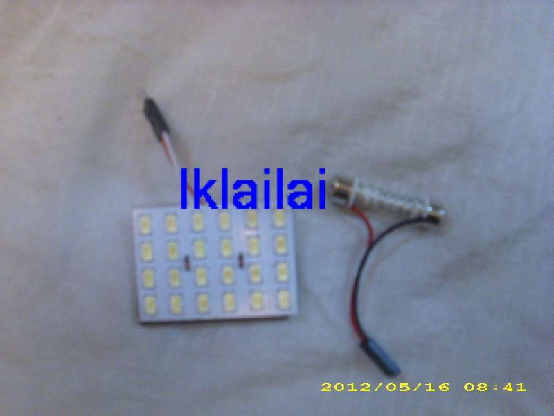 24 LED (SMD) ROOM LAMP PCB (4X6 ARRAY) WHITE