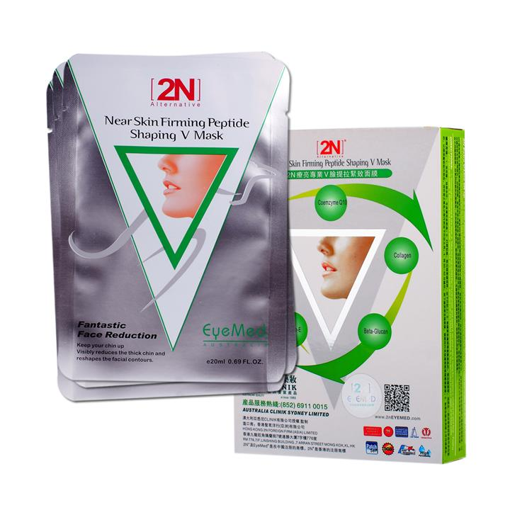 2N Firming Shaping V Mask 10pc  Australia~