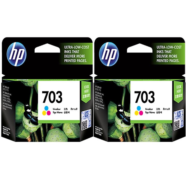 Hp  Color Ink Cartridge Price In Malaysia