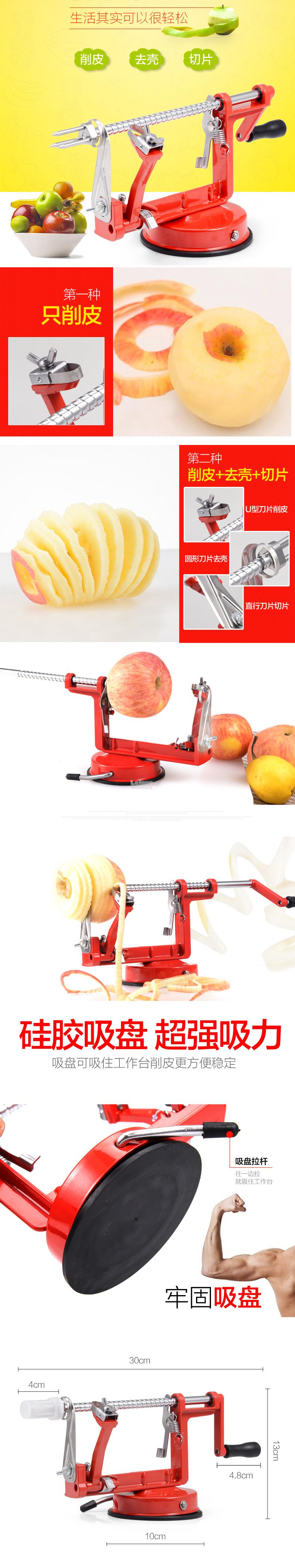 3 in 1 Apple Slinky Machine Peeler Corer Potato Fruit Cutter Slicer