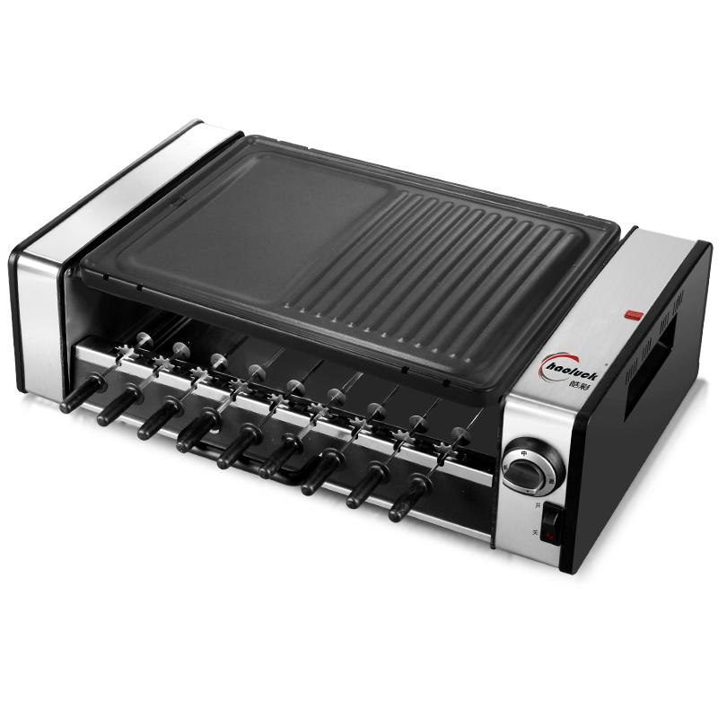 grilled machine electric