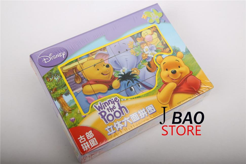 3-dimensions 6 faces Winnie The Pooh puzzle 12 pieces