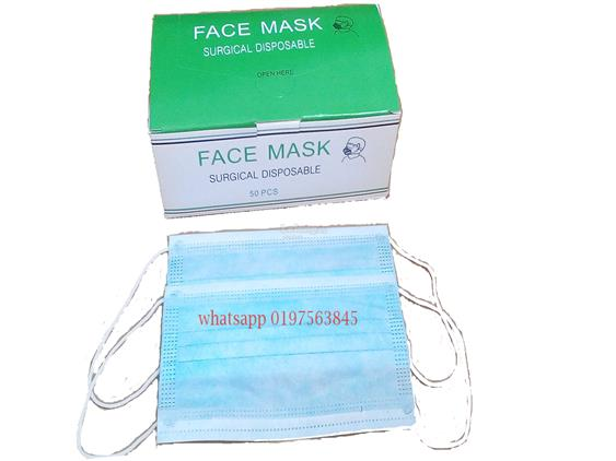 3 ply Ear Loop Surgical Disposable Face Mask 50pcs/box