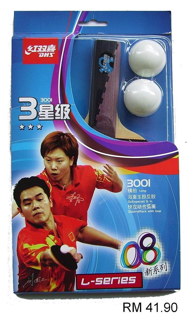 3 Star DHS Table Tennis Bat 3001