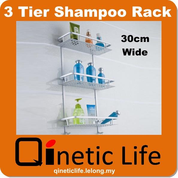 3 Tier Shampoo Rack 30cm Space Aluminium Bathroom Storage Rack
