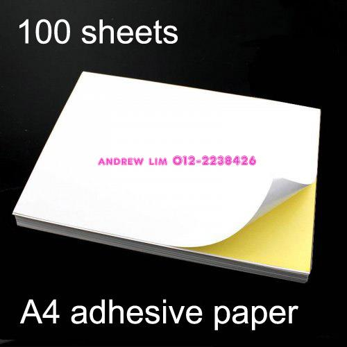 300pcs a4 sticker paper glossy mirr end 3 20 2018 5 15 pm for Sticker miroir adhesif