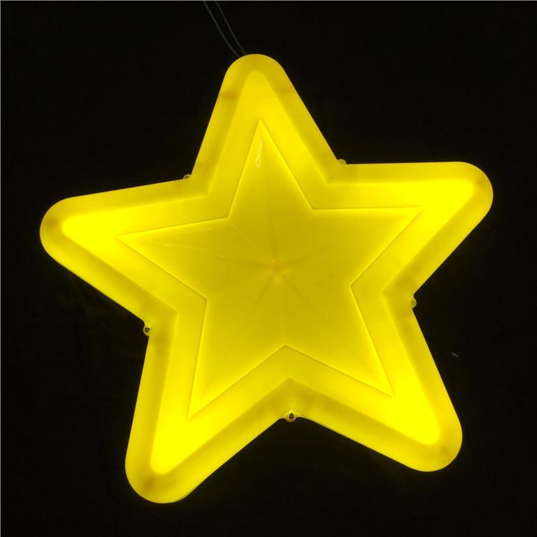 30CM Waterproof Star (Yellow)