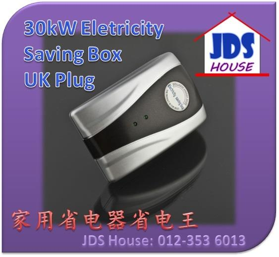 30KW Power Saver Electricity Saving Box Save Electric bill UK Plug