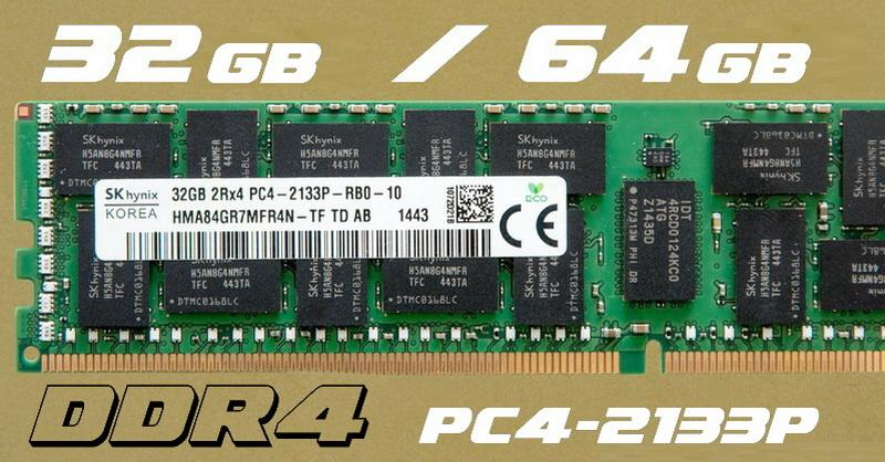 32GB  64GB PC4-2133P DDR4 REG-ECC Server ram Dell HP IBM