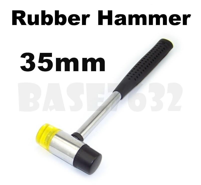 35mm Two Sided Double Dual Face Plastic Rubber Soft Mallet Hammer