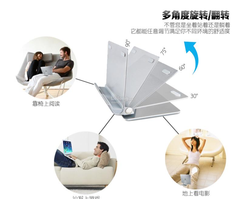 360 Degree Rotatable iPhone iPad Stand (Product Code : MPAM002)