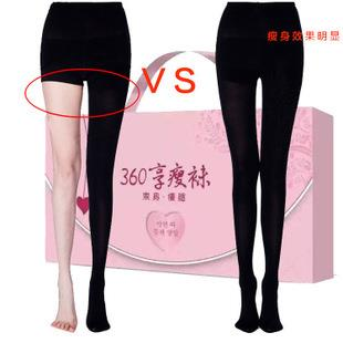 360 Leg Pressure Slimming Pants