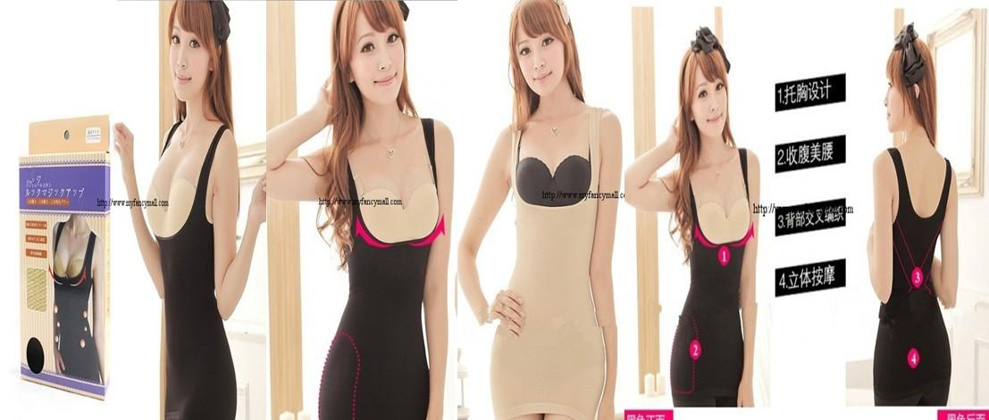 3897 Japan's thin waist/flat belly shaping U collar slimming vest