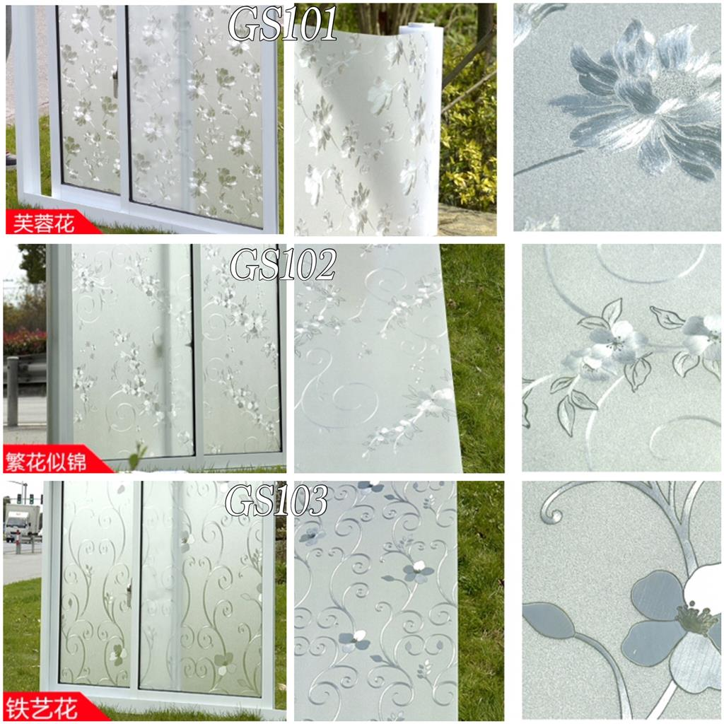 3d self adhesive window glass film st end 5 2 2018 4 15 pm for Window glass design 5 serial number