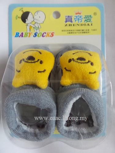 3D Cute Yellow Bear Cotton Baby Socks Stoking