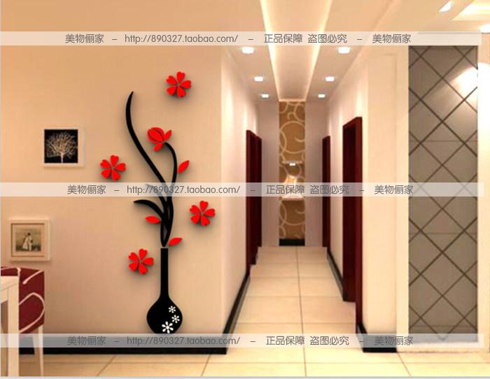 3d diy home deco wall deco flower a end 12 31 2016 5 07 pm for Sticker deco